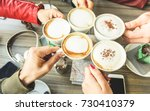 friends group toasting... | Shutterstock . vector #730410379
