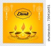 elegant greetings vector... | Shutterstock .eps vector #730416451