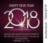 vector magic happy new year... | Shutterstock .eps vector #730418779