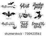 halloween vector lettering set. ... | Shutterstock .eps vector #730423561
