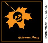 invitation to halloween party.... | Shutterstock . vector #730430737