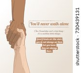 helping hand concept. gesture ... | Shutterstock .eps vector #730439131