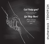 helping hand concept. chalk... | Shutterstock .eps vector #730439134
