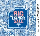 winter sale. design of trendy... | Shutterstock .eps vector #730439719