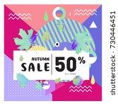 autumn sale memphis style web...   Shutterstock .eps vector #730446451