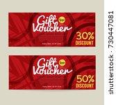 30   50 percent discount...   Shutterstock .eps vector #730447081