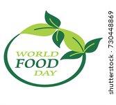 world food day vector...   Shutterstock .eps vector #730448869