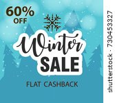 winter season sale design... | Shutterstock .eps vector #730453327