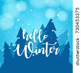 winter season design background ...   Shutterstock .eps vector #730453375