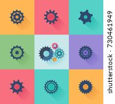 gear icons. cogwheels set.... | Shutterstock .eps vector #730461949