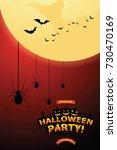 halloween invitation. vector... | Shutterstock .eps vector #730470169