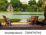 an corner of hanoi's old quarter   Shutterstock . vector #730474741