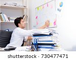 businessman working in the... | Shutterstock . vector #730477471