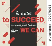 in oder to succeed we must... | Shutterstock .eps vector #730478095