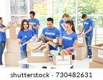 team of teen volunteers... | Shutterstock . vector #730482631