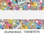 music concept. musical... | Shutterstock .eps vector #730487074
