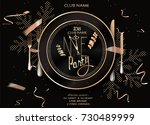 new year eve invitation card... | Shutterstock .eps vector #730489999