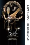 new year eve party invitation... | Shutterstock .eps vector #730491295