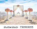 romantic wedding ceremony on... | Shutterstock . vector #730503055
