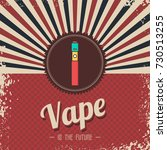 retro vaporizer electric... | Shutterstock .eps vector #730513255