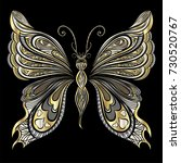 Beautiful  Butterfly. Vector...