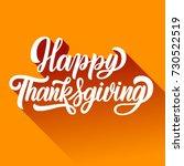 happy thanksgiving fancy brush... | Shutterstock .eps vector #730522519
