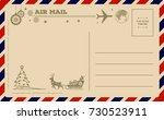 vintage christmas postcard.... | Shutterstock .eps vector #730523911