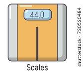 scales icon. cartoon...
