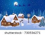 vector cartoon illustration of... | Shutterstock .eps vector #730536271