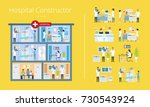 hospital constructor scheme of... | Shutterstock .eps vector #730543924