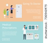 going to doctor and medical... | Shutterstock .eps vector #730543975