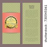 high quality award best choice... | Shutterstock .eps vector #730545361