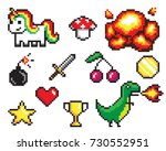 collection of pixel objects... | Shutterstock .eps vector #730552951