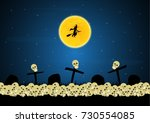 halloween festival and... | Shutterstock .eps vector #730554085