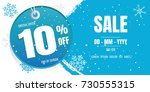 winter sale banner template... | Shutterstock .eps vector #730555315