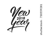 new year. happy new year 2018... | Shutterstock .eps vector #730559281