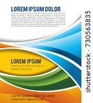 vector brochure  flyer ... | Shutterstock .eps vector #730563835