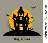 happy halloween design... | Shutterstock .eps vector #730565605