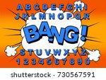 alphabet vector comic. pop art... | Shutterstock .eps vector #730567591