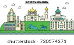 russia  rostov on don. city... | Shutterstock .eps vector #730574371