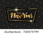 happy new year greeting card ... | Shutterstock .eps vector #730575799