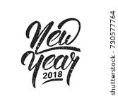 new year. happy new year 2018... | Shutterstock .eps vector #730577764