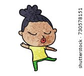 cartoon calm woman | Shutterstock .eps vector #730578151