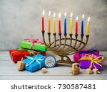 hanukkah celebration with... | Shutterstock . vector #730587481