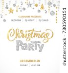 christmas party poster template ...   Shutterstock .eps vector #730590151