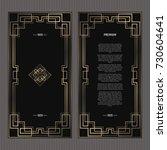 vector card. art deco style.... | Shutterstock .eps vector #730604641