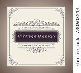 vector creative card template... | Shutterstock .eps vector #730608214