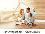 concept housing a young family. ... | Shutterstock . vector #730608691