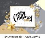 vector illustration of banner... | Shutterstock .eps vector #730628941