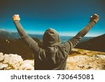 achievement and triumph.... | Shutterstock . vector #730645081